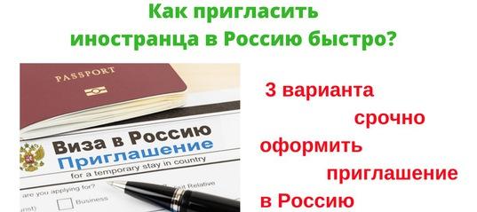 Загранпаспорт мфц новосибирск