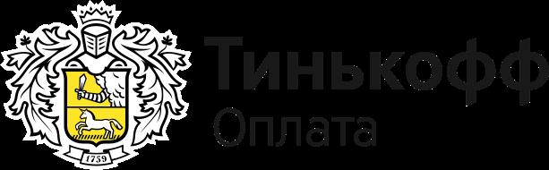 Приглашение в Россию оплатить