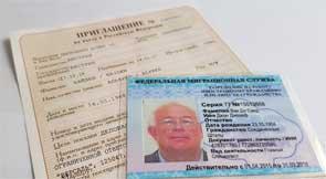 разрешение на работу в москве стоимость